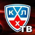 Смотреть канал КХЛ ТВ онлайн